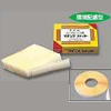 マサル工業:ループカーペット用マヂックステッカー(16mm)