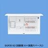 フタ付分電盤 単3 リミッタースペースあり 主幹ELB40A 回路数:22 + 2