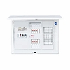 フタ付・フリースペース付分電盤 単3 リミッタースペースなし 主幹ELB40A 回路数:6 + 2