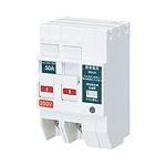 分岐用 コンパクト漏電ブレーカー(3Cモジュール)2P2E 50A 感度30mA 200V