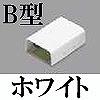 マサル工業:メタルモール付属品-ジョイントカップリング(B型・ホワイト)