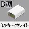 マサル工業:メタルモール付属品-ジョイントカップリング(B型・ミルキーホワイト)