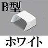 マサル工業:メタルモール付属品-ブッシング(B型・ホワイト)
