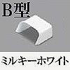 マサル工業:メタルモール付属品-ブッシング(B型・ミルキーホワイト)