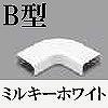 マサル工業:メタルモール付属品-フラットエルボ(B型・ミルキーホワイト)