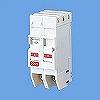 分岐用 コンパクトブレーカー(2Cモジュール)2P2E 50A 200V