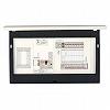 分電盤|enステーション  分電盤  露出型  太陽光発電+IH+電気温水器(エコキュート)に対応・エネルギー計測機能付  単3  リミッタースペース付  主幹:ELB  50A  36  +0