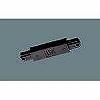 100Vダクトシステム(ショップライン)(ジョイナS)(ストレート)(黒)(2P15A125VE付)(フィードイン端子付)