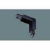 100Vダクトシステム(ショップライン)(垂直ジョイナL)(エル)〈内曲がり〉(黒)(2P15A125V)