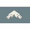 100Vダクトシステム(ショップライン)(ジョイナL)(エル)(左用)(白)(2P15A125VE付)(フィードイン端子付)