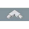 100Vダクトシステム(ショップライン)(ジョイナL)(エル)(左用)(シルバー)(2P15A125VE付)(フィードイン端子付)