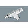 100Vダクトシステム(ショップライン)(ジョイナT)(ティー)(左用)(シルバー)(2P15A125VE付)(フィードイン端子付)