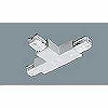 100Vダクトシステム(ショップライン)(ジョイナT)(ティー)(右用)(シルバー)(2P15A125VE付)(フィードイン端子付)