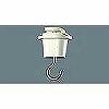 100Vダクトシステム(ショップライン)(吊りフック)(白)