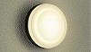 (在庫あり)DWP-37859:玄関用ブラケットライト2700k電球色