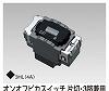 WIDE i オンオフピカスイッチ(片切・3路兼用)4A