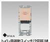WIDE i トイレ用遅動スイッチ(2回路)L ウォームベージュ
