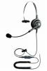 新品 EN-M(PW)-MC3:ヘッドセットパック片耳タイプ MC3接続コード(ミュートスイッチ付) 色:パールホワイト