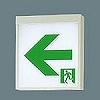 ※大特価※LED非常口通路誘導灯(一般型)(壁・天井直付・吊下型)C級(10形)片面型表示板セット(左矢)