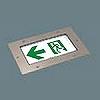 LED非常口通路誘導灯(一般型)(床埋込型 一般型)C形(10形)片面型表示板セット(左矢)