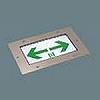 LED非常口通路誘導灯(一般型)(床埋込型 一般型)C形(10形)片面型表示板セット(両矢)