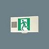 LED非常口・避難口誘導灯 誘導音付点滅形(一般型)(壁・天井直付・吊下型)B級・BH形(20A形)両面型表示板セット