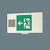 LED非常口・避難口誘導灯 誘導音付点滅形(一般型)(壁・天井直付・吊下型)B級・BH形(20A形)両面型表示板セット(矢印付)