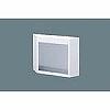壁埋込用誘導灯リニューアルプレートB級・BH形(20A形)/B級・BL形(20B形)(コンパクトスクエアタイプ)