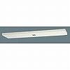 天井直付用誘導灯リニューアルプレートコンパクトスクエアB級BH形・B級BL形