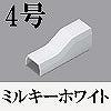 マサル工業:エフモール付属品-コンビネーション(4号・ミルキーホワイト)