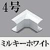 マサル工業:エフモール付属品-イリズミ(4号・ミルキーホワイト)