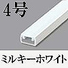 マサル工業:テープ付エフモール(4号・ミルキーホワイト)5本入