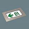 LED非常口通路誘導灯(防雨型)(床埋込型 防雨型)C形(10形)片面型表示板セット(左矢)