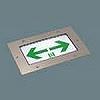 LED非常口通路誘導灯(防雨型)(床埋込型 防雨型)C形(10形)片面型表示板セット(両矢)