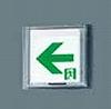 LED非常口通路誘導灯 防湿型・防雨型(HACCP兼用)/(一般型)(壁直付型)C級(10形)片面型表示板セット(左矢)