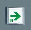 LED非常口通路誘導灯 防湿型・防雨型(HACCP兼用)/(一般型)(壁直付型)C級(10形)片面型表示板セット(右矢)
