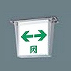 LED非常口通路誘導灯 防湿型・防雨型(HACCP兼用)/(一般型)(天井直付型)B級・BL形(20B形)片面型表示板セット(両矢)
