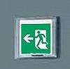 LED非常口・避難口誘導灯 防湿型・防雨型(HACCP兼用)/(一般型)(壁直付型)B級・BL形(20B形)片面型表示板セット(左向矢印付)