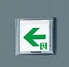 LED非常口通路誘導灯 防湿型・防雨型(HACCP兼用)/(一般型)(壁直付型)B級・BL形(20B形)片面型表示板セット(左矢)