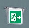 LED非常口・避難口誘導灯 防湿型・防雨型(HACCP兼用)/(一般型)(天井直付型)B級・BH形(20A形)片面型表示板セット(右向矢印付)