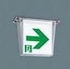 LED非常口通路誘導灯 防湿型・防雨型(HACCP兼用)/(一般型)(天井直付型)B級・BH形(20A形)片面型表示板セット(右矢)