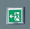 LED非常口・避難口誘導灯 防湿型・防雨型(HACCP兼用)/(一般型)(壁直付型)B級・BH形(20A形)片面型表示板セット(左向矢印付)