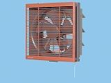 一般換気扇 居間用インテリア形 排気 連動式シャッター 埋込寸法:30cm角