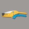 マサル工業:ガードマンカッター替刃
