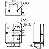 誘導灯C級 防湿型・防雨型(HACCP兼用)/取付ボックス(JF11347)