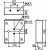 誘導灯B級 防湿型・防雨型(HACCP兼用)/取付ボックス(JF21347・JF42347)