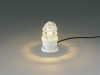 AU40189L:LEDランプ交換可能型エクステリア・ガーデンライト 白熱球60W相当 屋外用