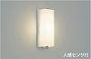 AU38388L:LED一体型エクステリア・勝手口灯 白熱球60W相当 人感センサ付 屋外用 電球色