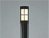 AU38616L:LEDランプ交換可能型エクステリア・ガーデンライト 白熱球60W相当 屋外用 電球色