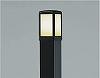 AU38617L:LEDランプ交換可能型エクステリア・ガーデンライト 白熱球60W相当 屋外用 電球色
